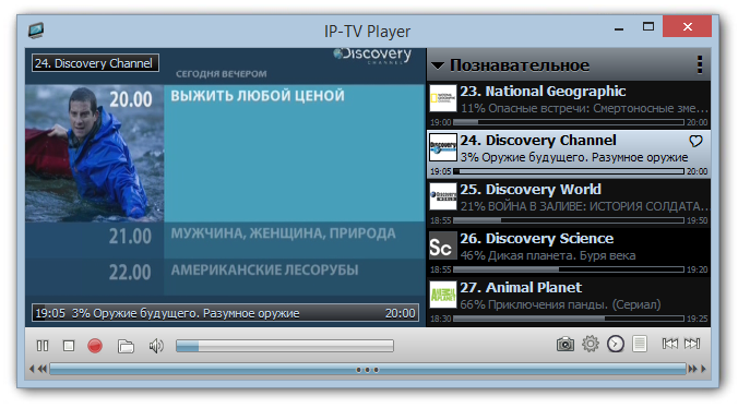 Iptv player profile - c